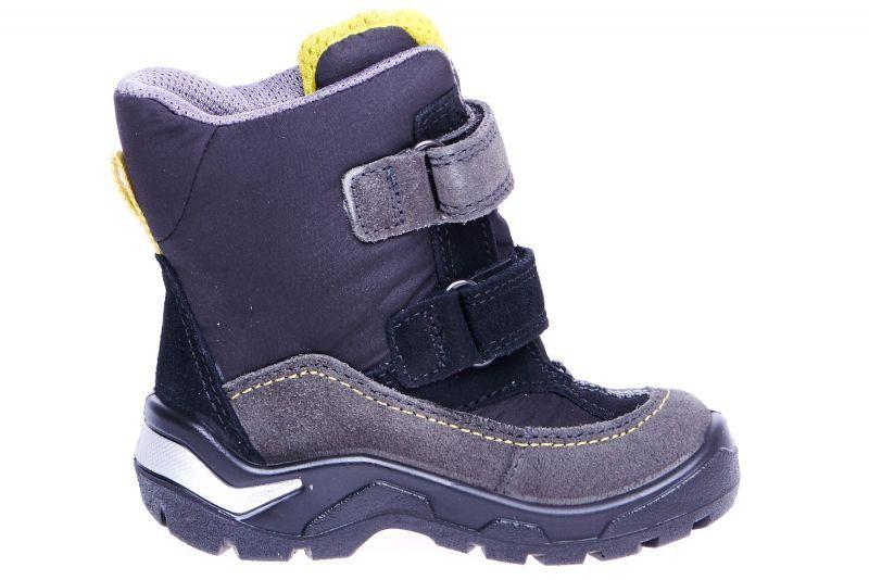 Купить Ботинки модель ZK2545, ECCO, Серый