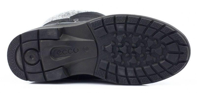 ECCO Ботинки  модель ZK2595 приобрести, 2017