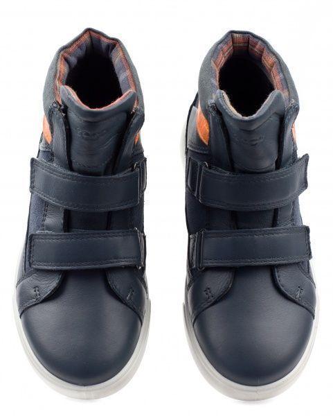 Ботинки для детей ECCO SHAY ZK2661 брендовая обувь, 2017