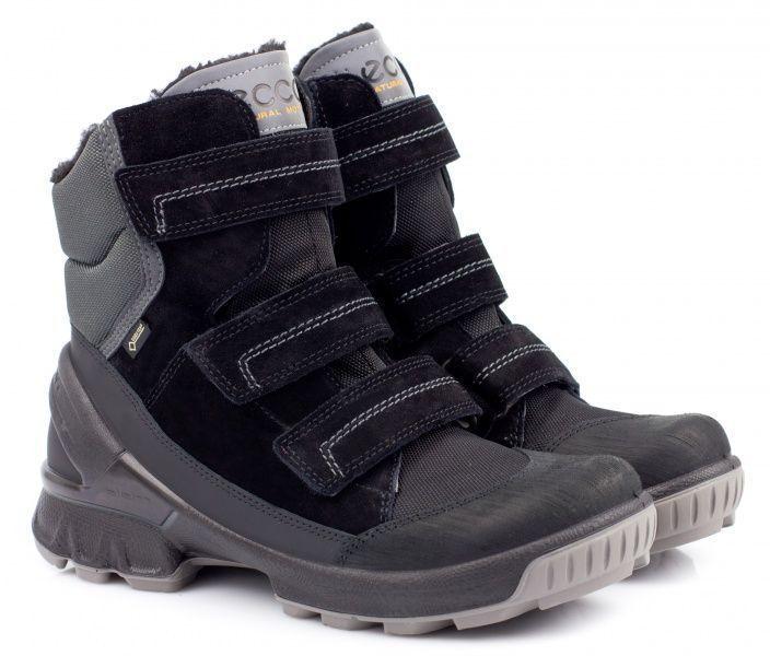 Ботинки для детей ECCO BIOM HIKE ZK2709 брендовая обувь, 2017