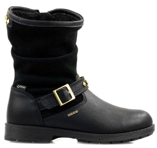 Сапоги детские ECCO BENDIX ZK2735 купить обувь, 2017