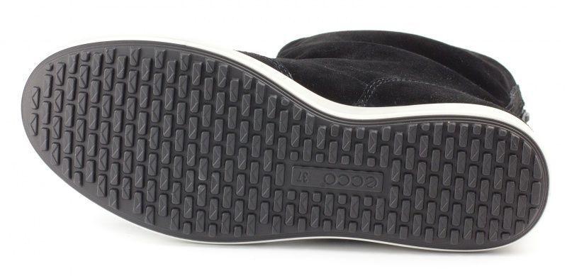 Ботинки для детей ECCO ELLI ZK2739 цена, 2017