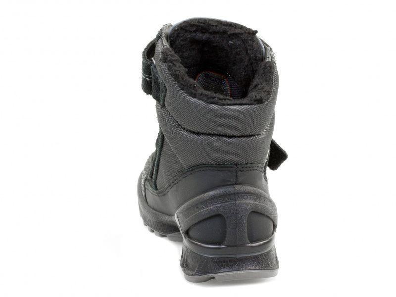 Ботинки для детей ECCO BIOM HIKE ZK2742 цена обуви, 2017