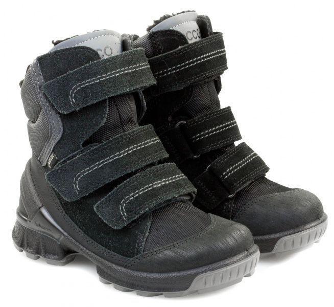 Ботинки для детей ECCO BIOM HIKE ZK2742 брендовая обувь, 2017