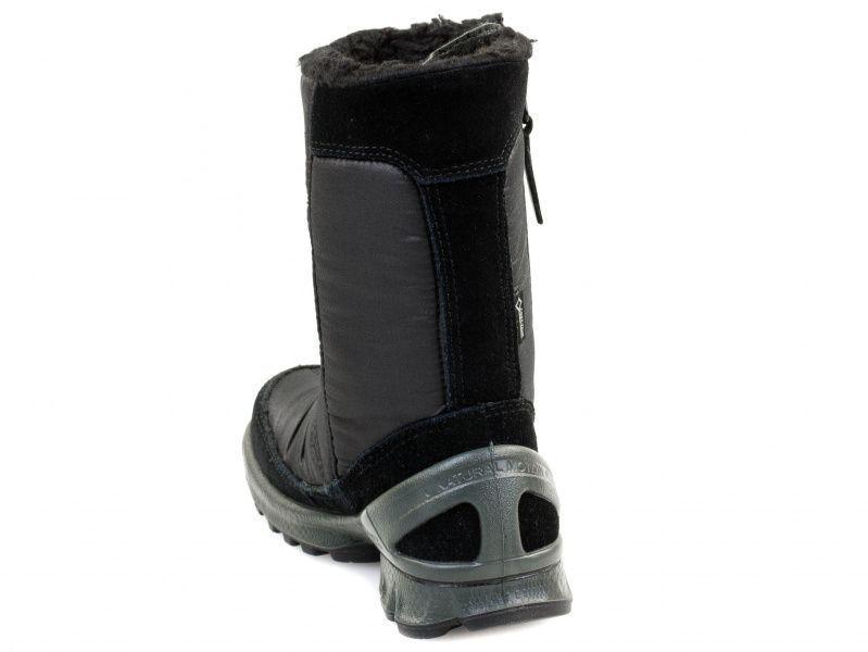 Ботинки для детей ECCO BIOM HIKE ZK2744 цена обуви, 2017