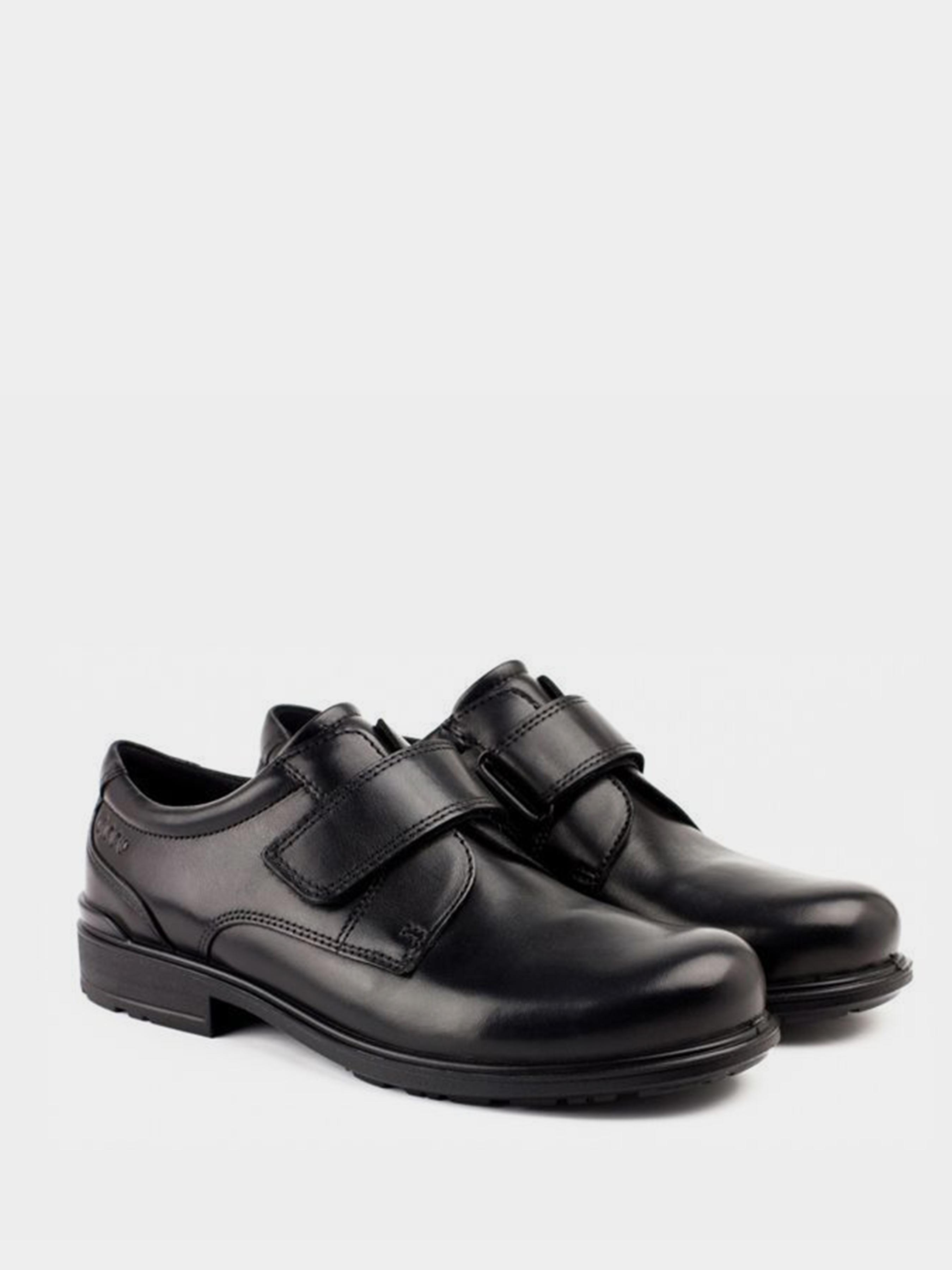 Туфли для детей ECCO COHEN ZK2746 купить в Интертоп, 2017