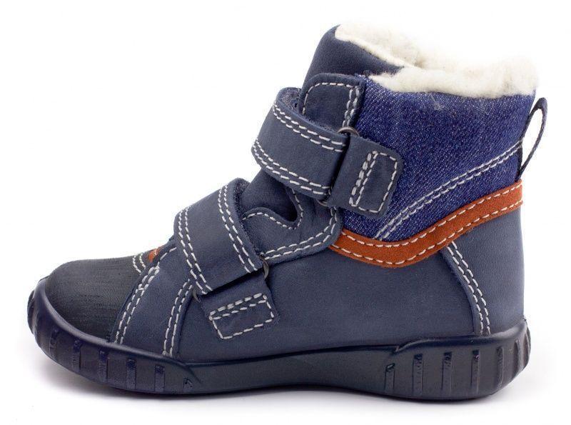 Ботинки детские ECCO MIMIC ZK2766 купить обувь, 2017