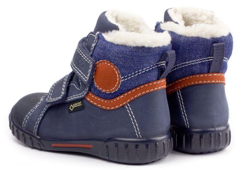 Ботинки детские ECCO MIMIC ZK2766 цена, 2017