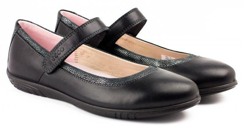 ECCO Балетки  модель ZK2773 цена обуви, 2017