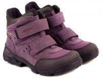 Фиолетовые ботинки Для девочек характеристики, 2017