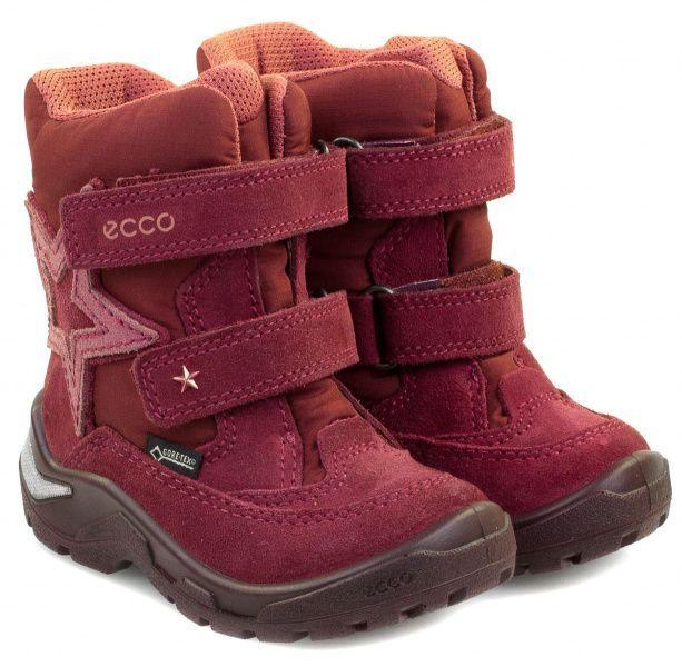 Ботинки детские ECCO SNOWRIDE ZK2783 стоимость, 2017