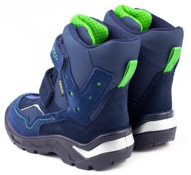 Ботинки детские ECCO SNOWRIDE ZK2787 цена обуви, 2017