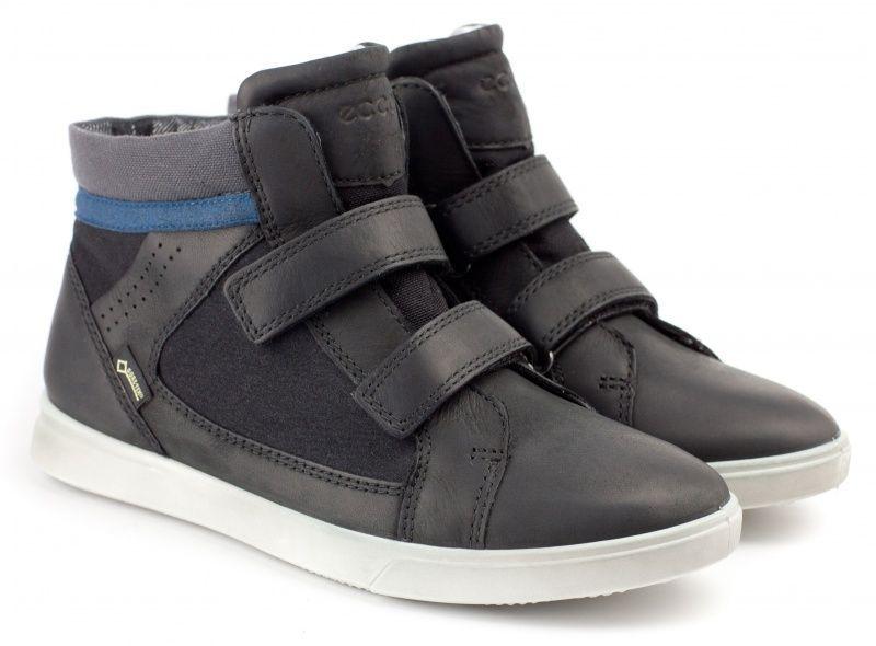 ECCO Ботинки  модель ZK2794 цена обуви, 2017