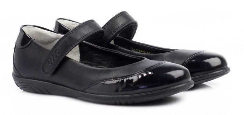 ECCO Балетки  модель ZK2798 цена обуви, 2017