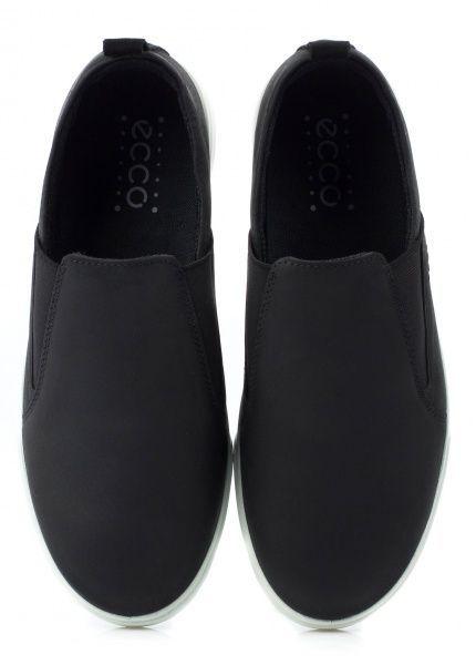 Cлипоны для детей ECCO SHAY ZK2836 брендовая обувь, 2017