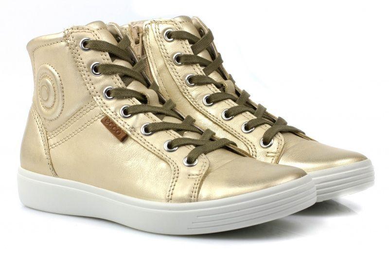 Ботинки детские ECCO S7 TEEN ZK2873 купить обувь, 2017
