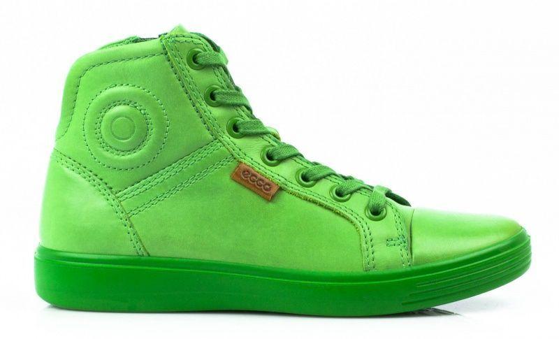 Ботинки для детей ECCO S7 TEEN ZK2875 продажа, 2017