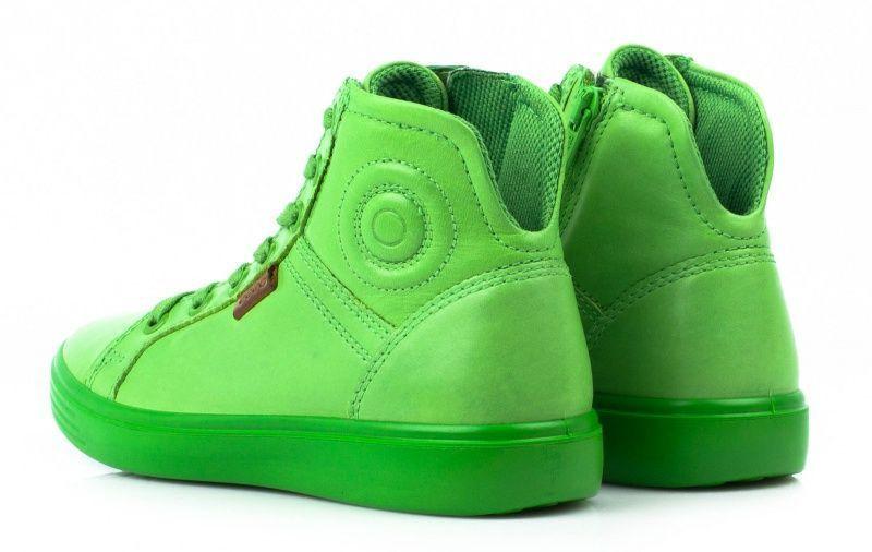 Ботинки для детей ECCO S7 TEEN ZK2875 размерная сетка обуви, 2017