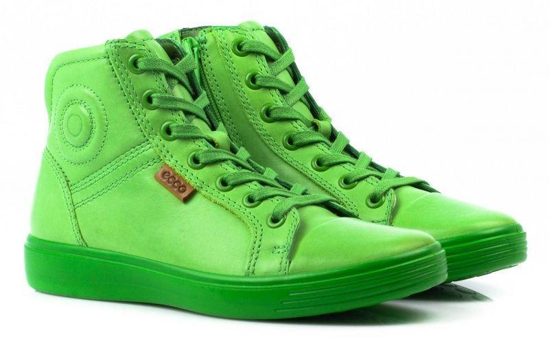 Ботинки для детей ECCO S7 TEEN ZK2875 цена, 2017