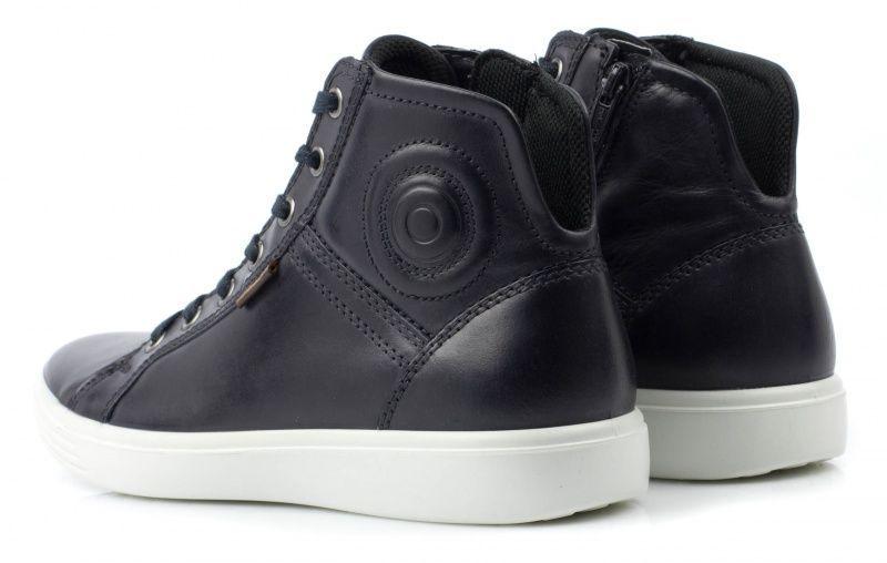 Ботинки для детей ECCO S7 TEEN ZK2877 размерная сетка обуви, 2017