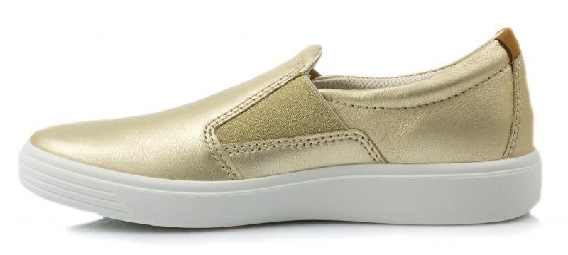 Cлипоны для детей ECCO S7 TEEN ZK2882 брендовая обувь, 2017