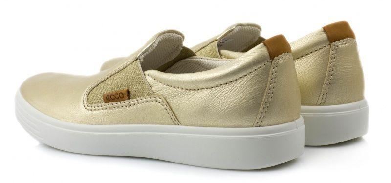 ECCO Cлипоны  модель ZK2882 размеры обуви, 2017