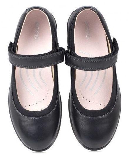 Балетки детские ECCO ALICIA ZK2886 брендовая обувь, 2017