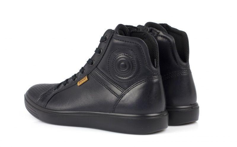 Ботинки детские ECCO S7 TEEN ZK2901 брендовая обувь, 2017