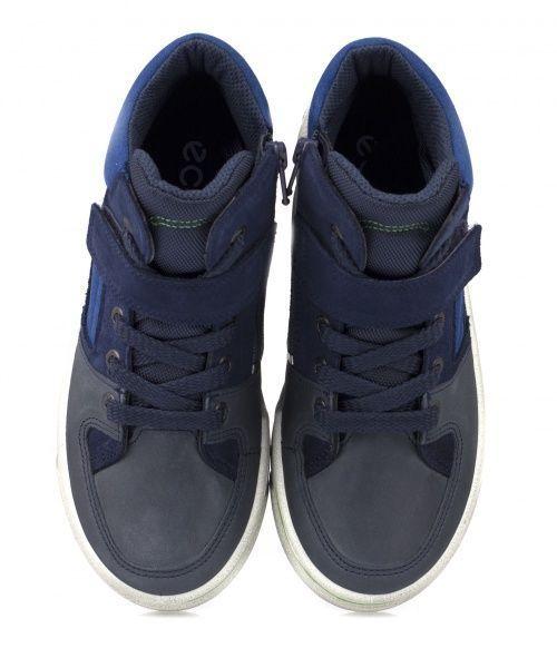 Ботинки детские ECCO GLYDER ZK2903 брендовая обувь, 2017