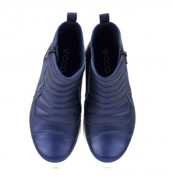 Ботинки детские ECCO GINNIE ZK2908 брендовая обувь, 2017