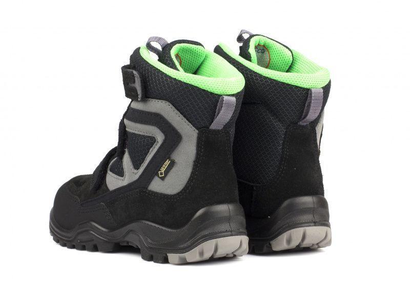 ECCO Ботинки  модель ZK2931 размеры обуви, 2017