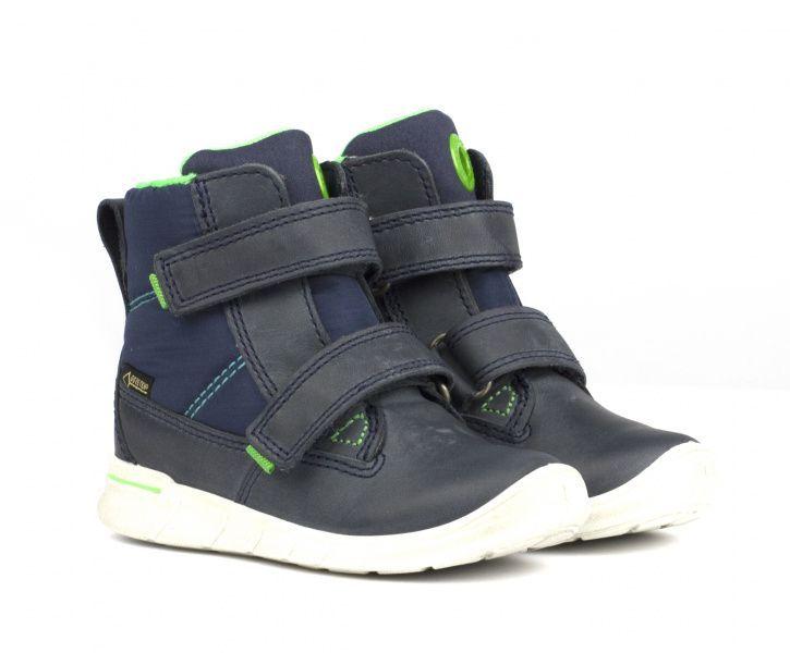 ECCO Ботинки  модель ZK2941 цена обуви, 2017
