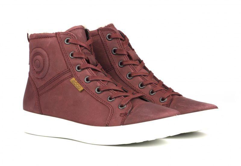 Ботинки детские ECCO S7 TEEN ZK2942 цена обуви, 2017