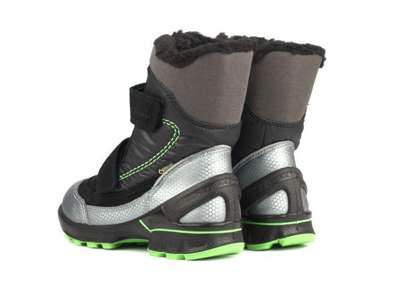 Ботинки для детей ECCO URBAN SNOWBOARDER ZK2956 примерка, 2017