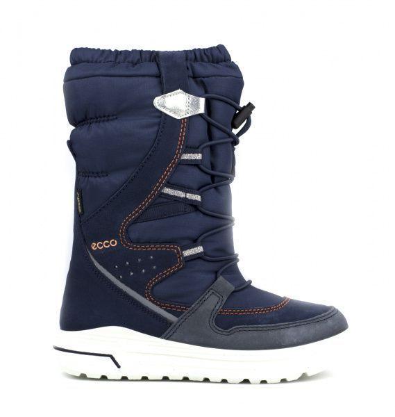ECCO Ботинки  модель ZK2957 стоимость, 2017