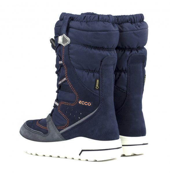 ECCO Ботинки  модель ZK2957 размеры обуви, 2017