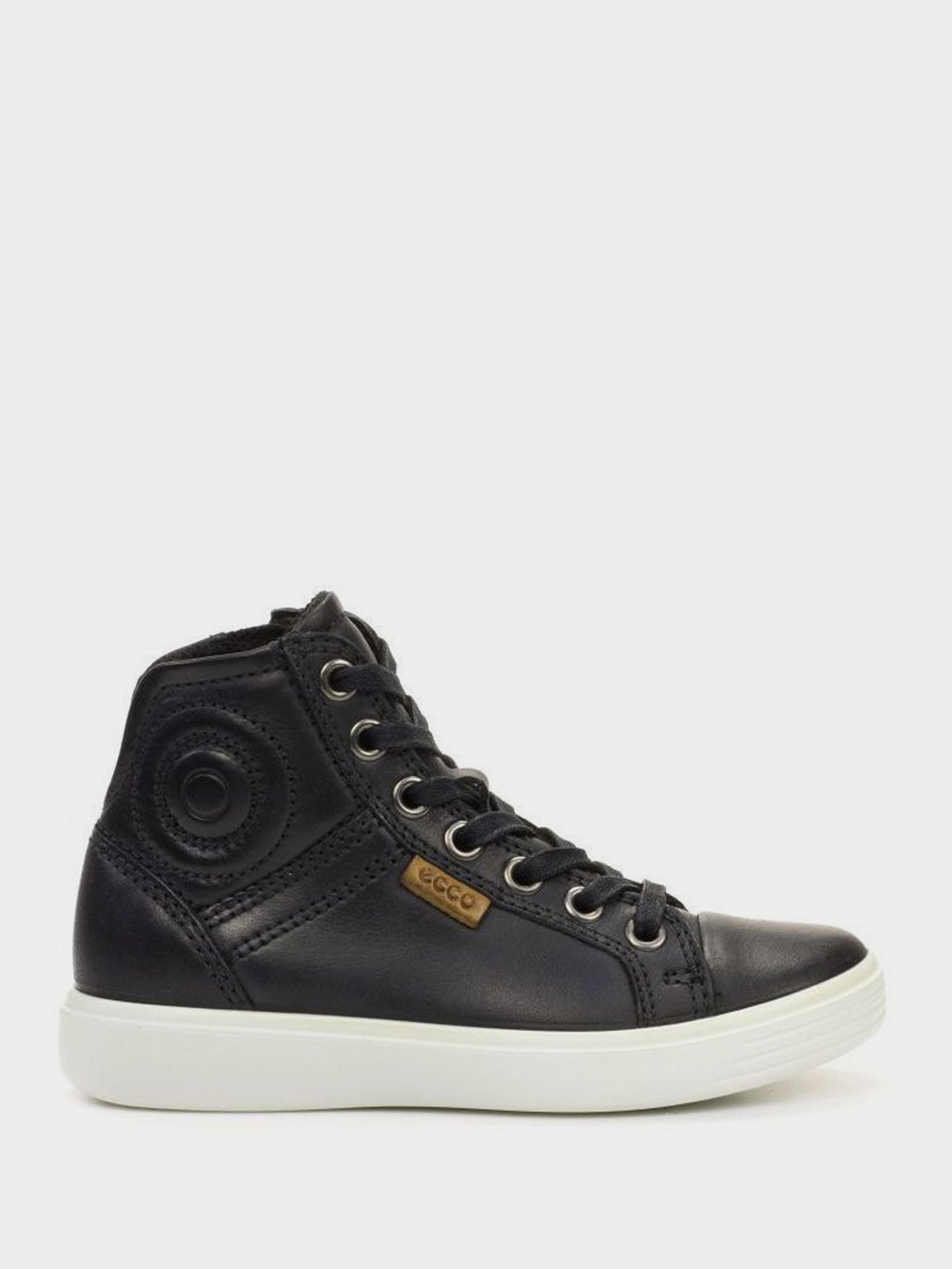 Купить Ботинки детские ECCO S7 TEEN ZK2969, Черный