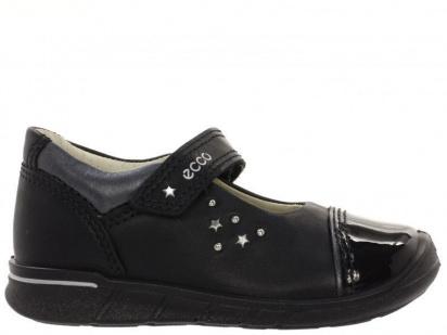 Туфлі  для дітей ECCO FIRST 754001(51052) купити взуття, 2017