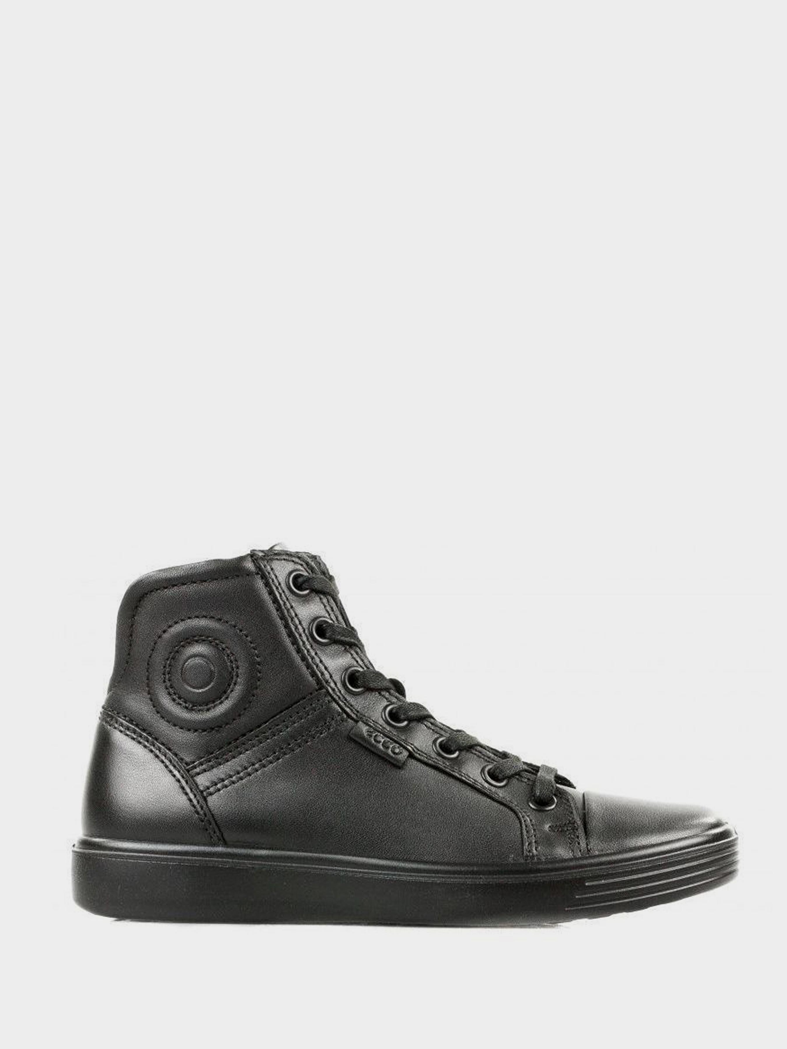 Ботинки для детей ECCO S7 TEEN ZK3070 стоимость, 2017