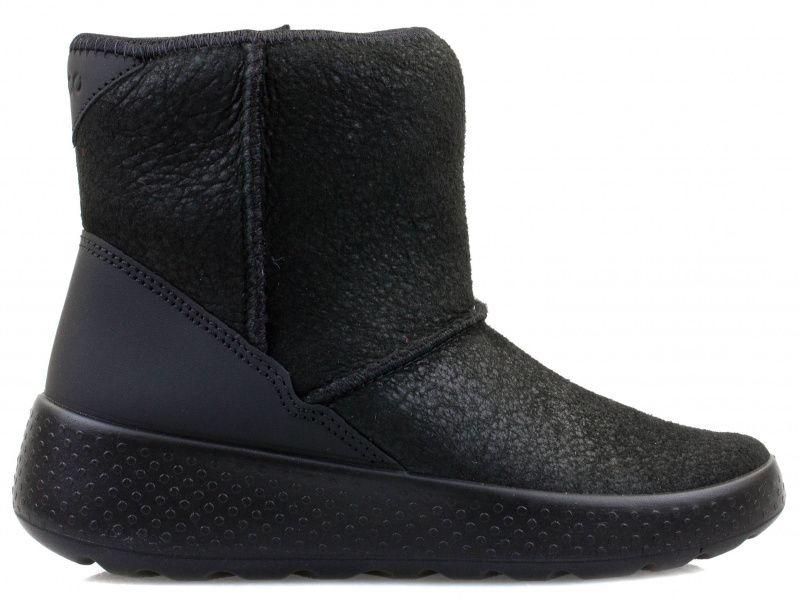 Ботинки детские ECCO UKIUK KIDS ZK3084 модная обувь, 2017