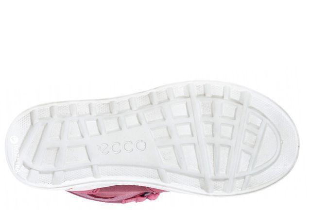 Ботинки для детей ECCO URBAN SNOWBOARDER ZK3107 модная обувь, 2017