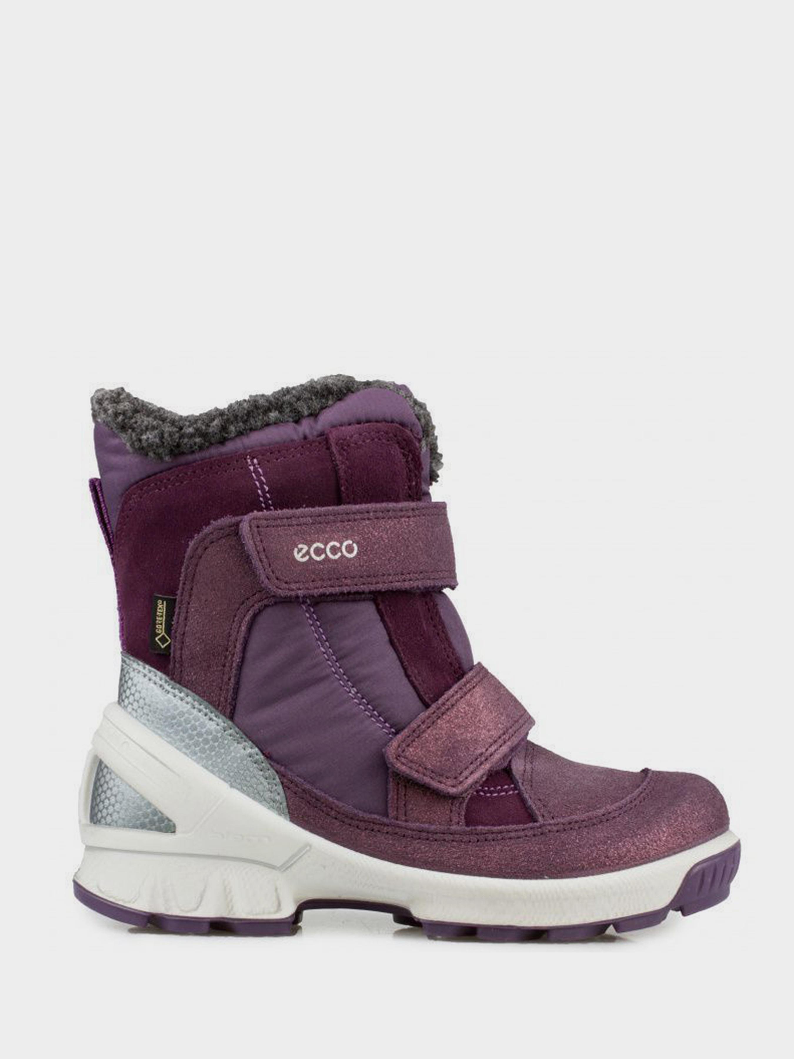 Купить Сапоги детские ECCO BIOM HIKE INFANT ZK3109, Фиолетовый