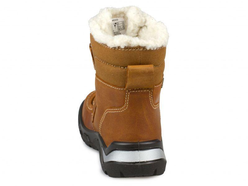 Ботинки для детей ECCO SNOWRIDE ZK3112 брендовая обувь, 2017
