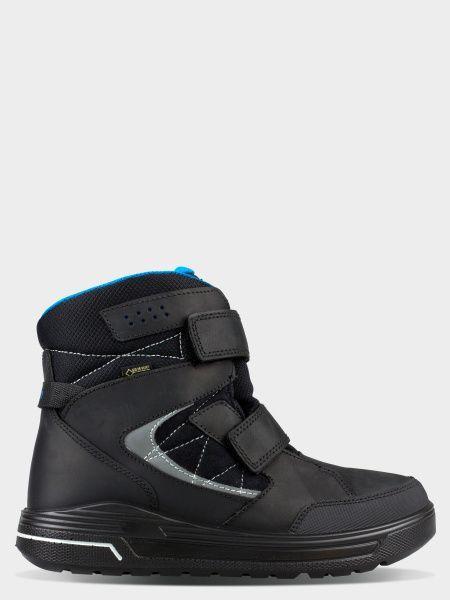 Ботинки для детей ECCO URBAN SNOWBOARDER ZK3120 примерка, 2017