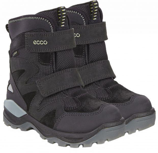Ботинки для детей ECCO SNOW MOUNTAIN ZK3124 купить обувь, 2017