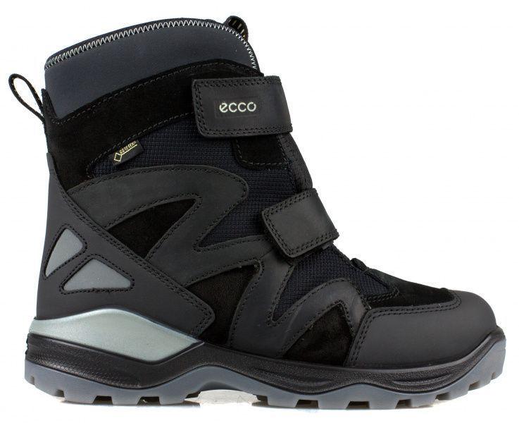 Ботинки детские ECCO SNOW MOUNTAIN ZK3125 примерка, 2017