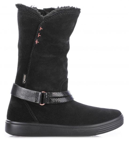 дівчачі черевики ecco s7 teen 780152(05001) замшеві