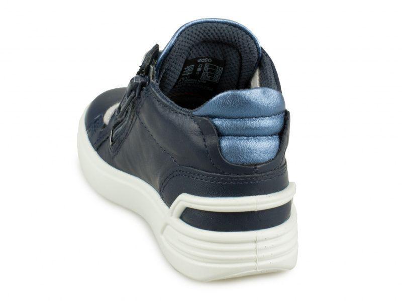 Ботинки для детей ECCO GINNIE ZK3147 стоимость, 2017
