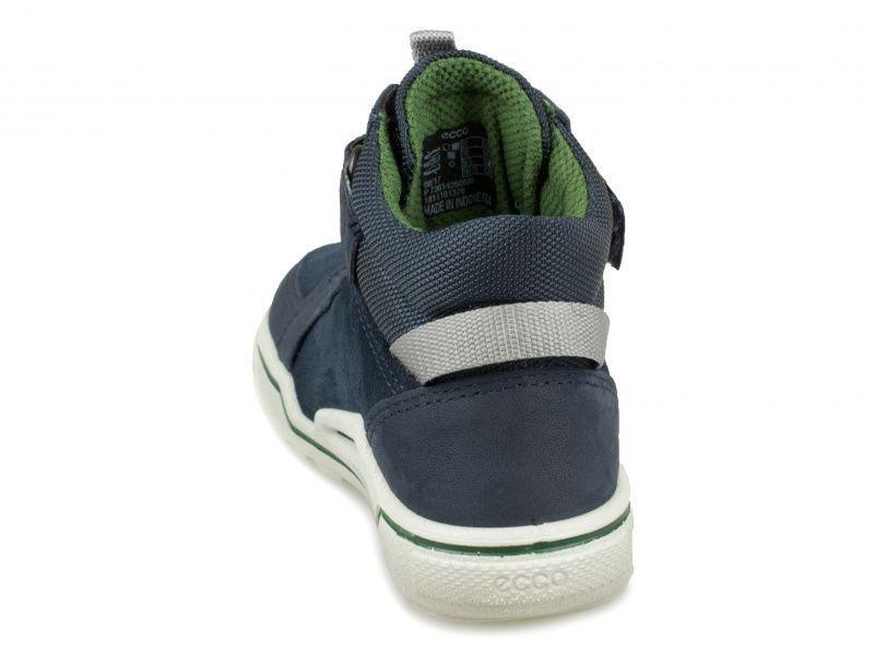Ботинки для детей ECCO GLYDER ZK3152 цена, 2017