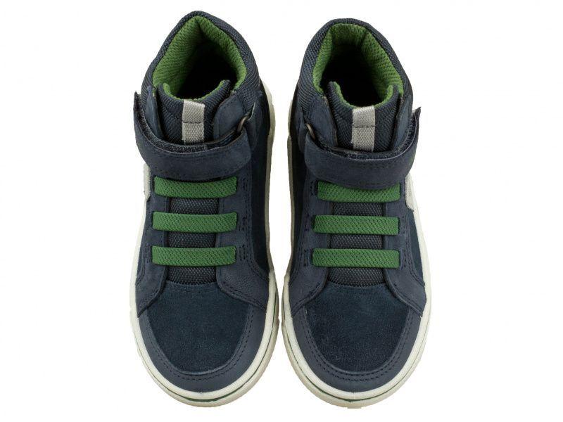 Ботинки для детей ECCO GLYDER ZK3152 цена обуви, 2017